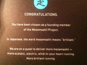 "A select group of ""running influencers"" were chosen to be members of the Mezamashii Project and received messages like this one (not mine--more on that later)"
