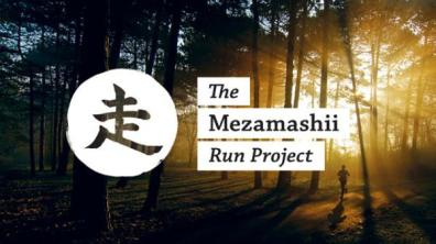 mizuno-mezamashii-run-project-600-18656